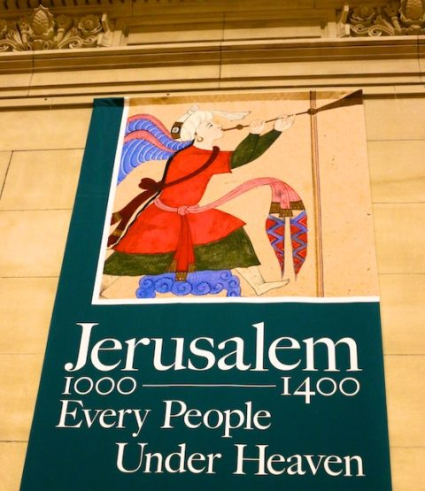 Jerusalem exhibit