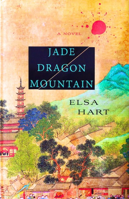book review Jade Dragon mountain