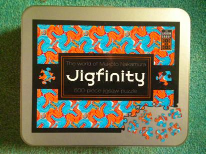 hard jigsaw puzzle