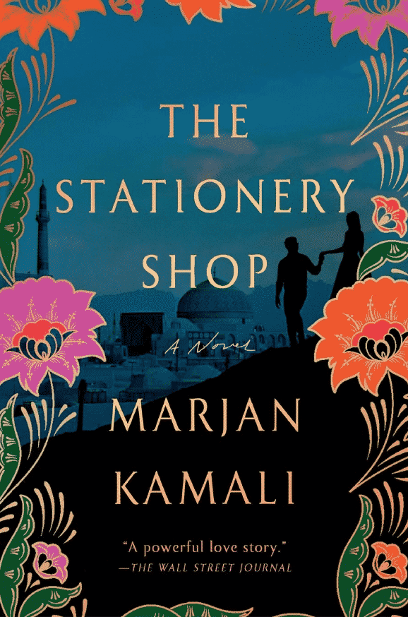 The Stationery Shop book review